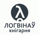 «ЛогвінаЎ» просит о моральной поддержке