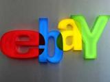 Русский eBay откроется 25 марта