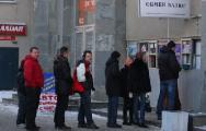 Грабители обменника  «Абсолютбанка» получили от 3 до 4,5 лет тюрьмы