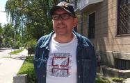Брестский блогер Сергей Петрухин вышел на свободу