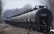 Российская нефть поплыла мимо Беларуси