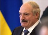 МИД Украины ничего не знает о визите Лукашенко
