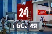 Зрители заподозрили «Россию 24» в работе на Госдеп после сюжета о панфиловцах