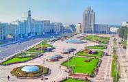 Названы города Беларуси с самой дорогой землей