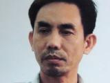Американца арестовали во Вьетнаме по подозрению в терроризме