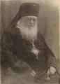 В Минске написали икону святителя Луки Войно-Ясенецкого для американского собора
