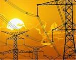 Для реформирования энергетической отрасли Беларуси планируется разработать три законопроекта