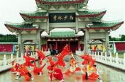В Пекине открылись первые Всемирные игры боевых искусств