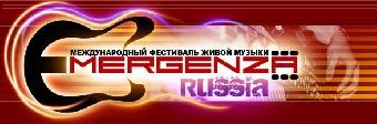 Международный фестиваль Emergenza ищет белорусских музыкантов, выступающих вживую