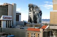 В США взорвали здание Trump Plaza