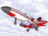 В Тихий океан упал японский беспилотник с криптоном