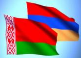 Беларусь и Армения обсуждают военное сотрудничество