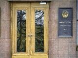 Евросоюз ищет посла для Минска