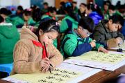 Китайским учебным заведениям приказали заняться пропагандой патриотизма