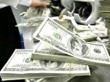 Отрицательное сальдо внешней торговли товарами превысило  $4 миллиарда
