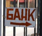 Штраф за загрязнение земель в Минске уменьшится вдвое