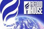 Freedom House возглавит специалист по Беларуси
