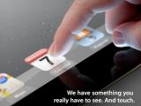 Стала известна дата выхода нового iPad