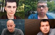 «Баста!»: Свободу белорусским блогерам и журналистам