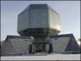 Лукашенковская библиотека попала в список самых уродливых зданий мира