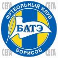 БАТЭ вошел в Топ-50 лучших клубов мира
