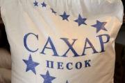 Беларусь поставит в Россию 50 тыс.т продовольственной ржи и 20 тыс.т муки