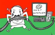 Лукашенко напуган активностью белорусов в интернете