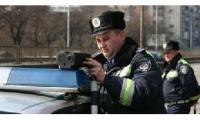 Почти все райотделы ГАИ Беларуси имеют камеры для фиксации превышения скорости