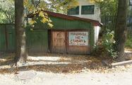 Как владелец гаража в Минске приучил водителей не парковаться напротив ворот