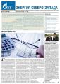 Доходов от евробондов Беларуси хватило только на месяц