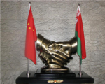 Беларусь будет собирать сверхмощные трактора для Китая