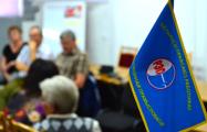 В Беларусь приедет миссия Международной Конфедерации профсоюзов