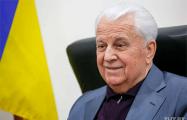 Кравчук высказался за изменение Минского формата переговоров