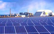В Украине заработала первая в зоне отчуждения солнечная электростанция