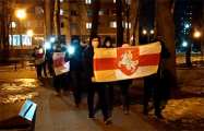 Минская Грушевка вышла на первый марш в 2021 году