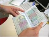 Туристам из Польши и стран Балтии могут упростить визовый режим для посещения Нарочанского края