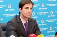 МВД Украины специально закрыло информацию о деле Павла Шеремета