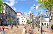 Фотофакт: Улицу Комсомольскую в Минске делают пешеходной