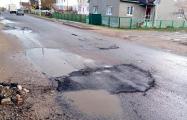Видеофакт: Дороги в Беларуси после зимы
