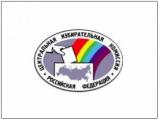 ЦИК Беларуси завершит прием документов на регистрацию инициативных групп 24 сентября