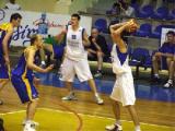 Турнир по баскетболу среди мужских команд пройдет 24-26 сентября в Осиповичах