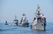 Япония заявила о проходе «крупнейшей» эскадры российских кораблей