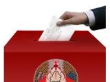 Завершается выдвижение представителей в состав территориальных комиссий по выборам Президента Беларуси