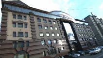 ЕБРР выдаст Украине кредит в 2 миллиарда долларов