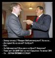 Чавес подтвердил готовность приехать в Беларусь