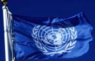 В ООН призвали Беларусь освободить осужденных по статье 328