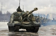 Британия продолжает вооружать Россию