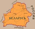 Белорусский МИД уповает на Движение неприсоединения