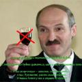 Лукашенко опять изменил день рождения? (Фото)