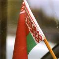 Посольство Беларуси в Швеции прекращает выдавать визы
